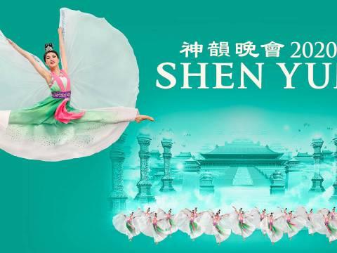 Shen Yun World Tour 2020