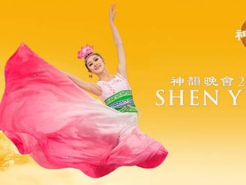 Shen Yun 2018 World Tour / 5.000 jaar beschaving komt terug tot leven