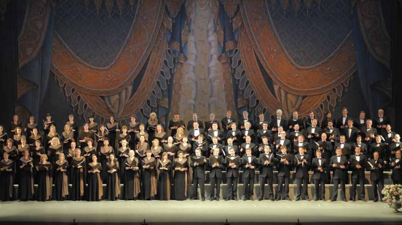 Mariinsky Chorus